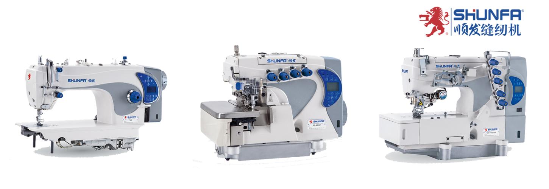 Shunfa - промышленные швейные машины